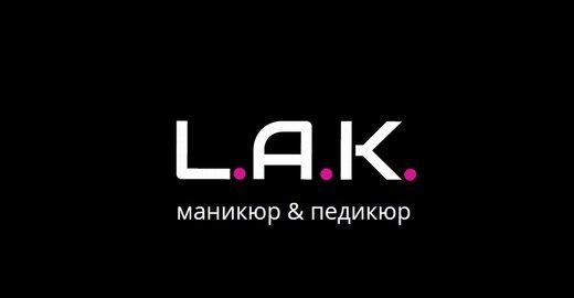 фотография Студии маникюра и педикюра L.A.K. в Выборгском районе