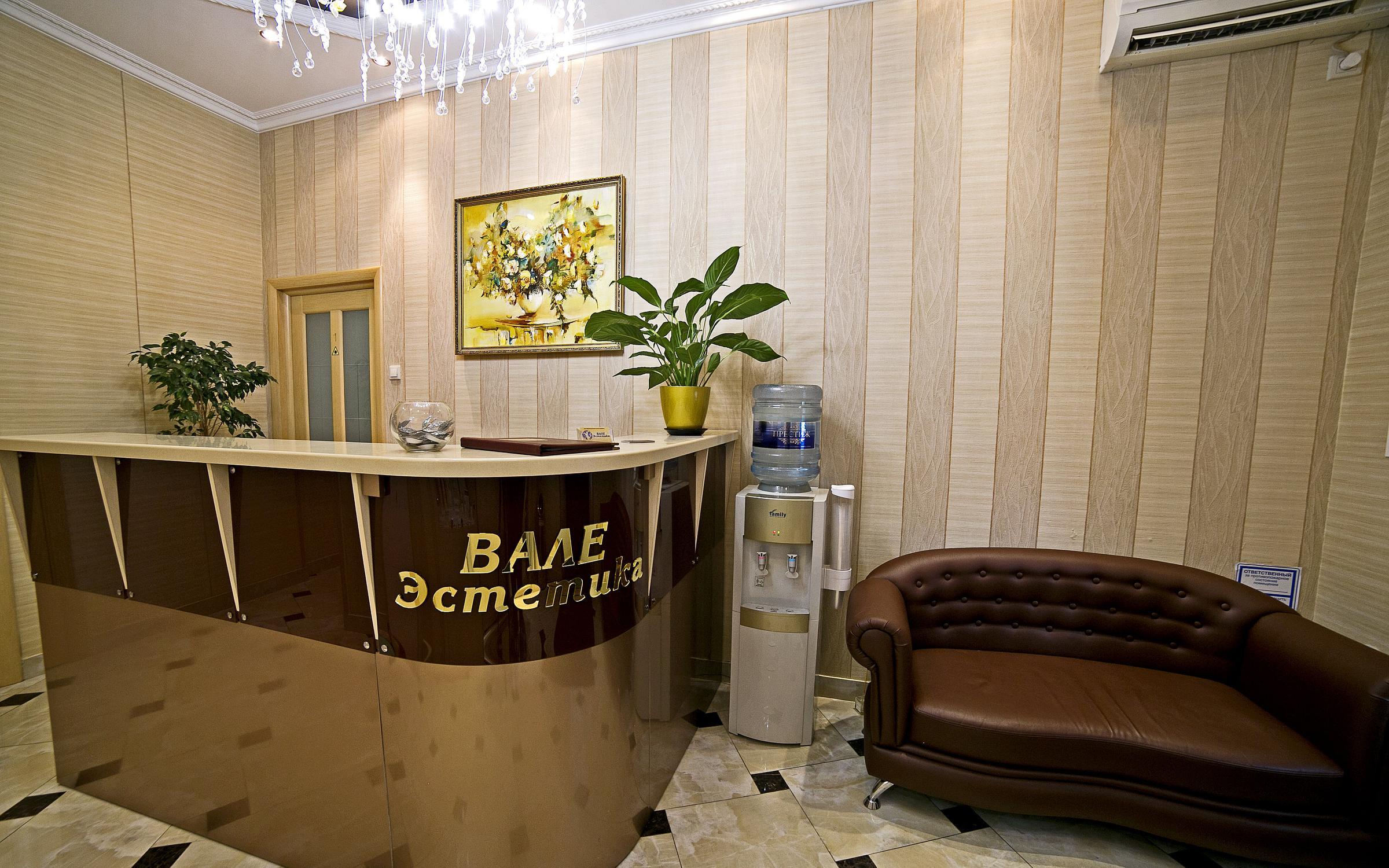 фотография Косметологической клиники ВАЛЕ Эстетика на улице Гагарина