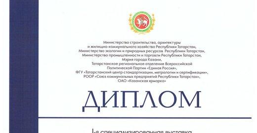 Трамал бот телеграм Грозный Конопля Сайт Октябрьский