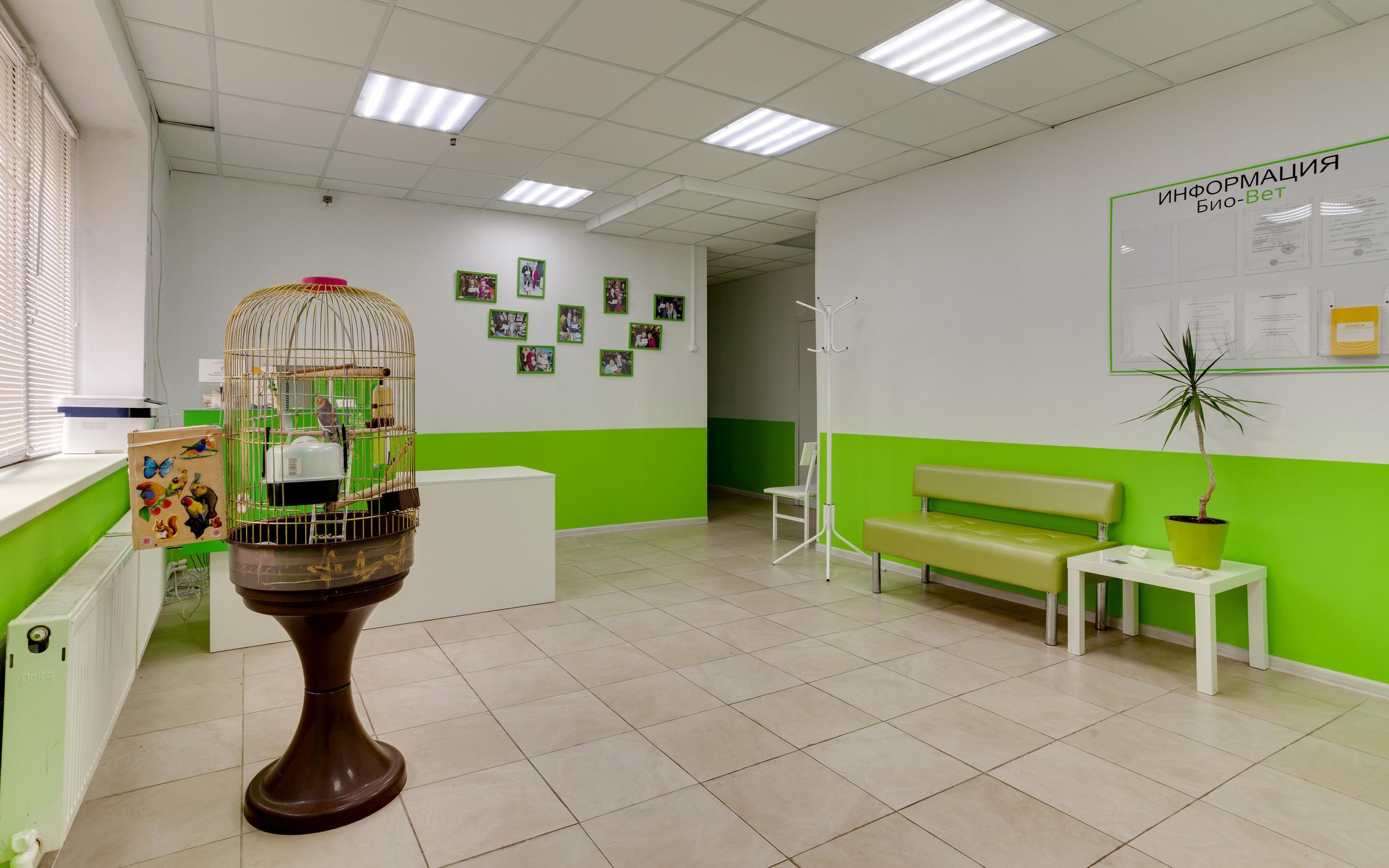 фотография Ветеринарной клиники Био-Вет в Северном Бутово