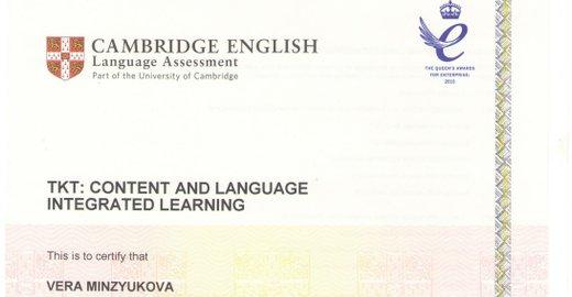 фотография Школы иностранных языков и Изобразительного Искусства ЧОУ
