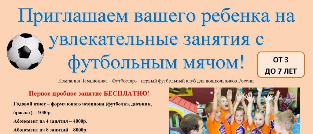 фотография Детского клуба Монтессори-Сити в Бибирево на Мурановской улице