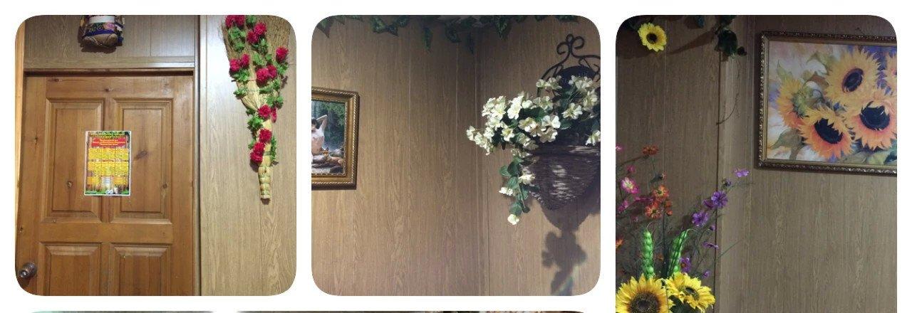 фотография Банька для своих на Амурской