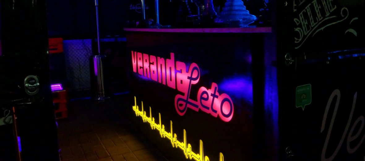 Фотогалерея - Кафе Veranda Leto на улице Самохвалова