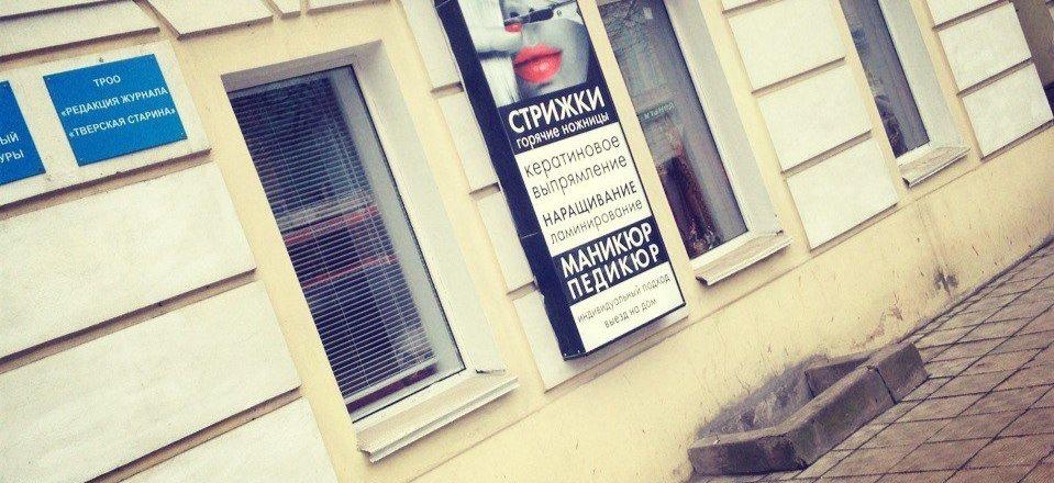 фотография Дом стиля Людмилы Горбачевой