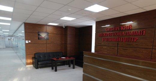 фотография Сибирский межрегиональный учебный центр на улице Партизана Железняка
