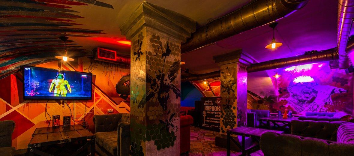 Фотогалерея - Лаунж-бар Energy Hookah Club на Большой Конюшенной улице