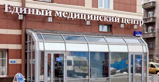 Новочеркасская психиатрическая больница официальный сайт