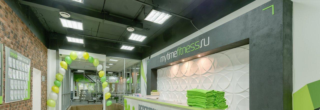 фотография Фитнес-клуба Mytimefitness на улице Бутлерова