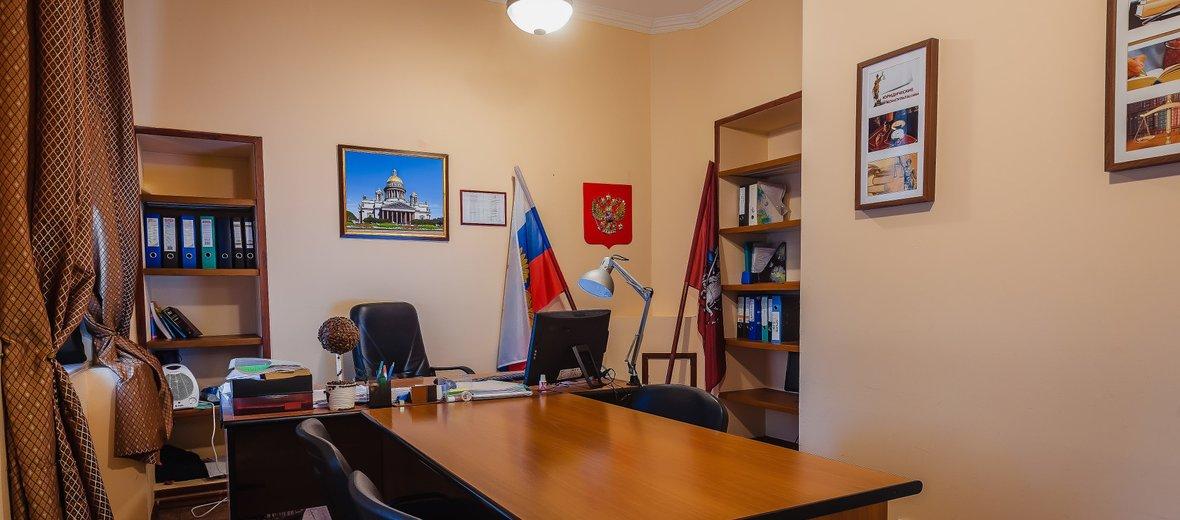 Фотогалерея - Юридическая компания Пактум на Долгоруковской улице