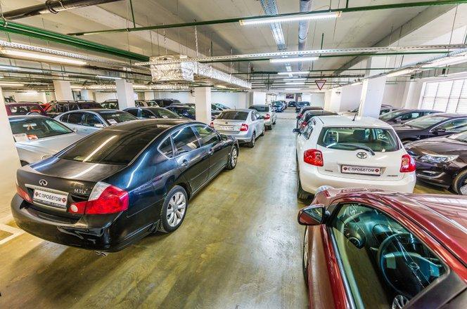 Автосалон авто рубин москва отзывы продажа авто в ломбардах нижний новгород