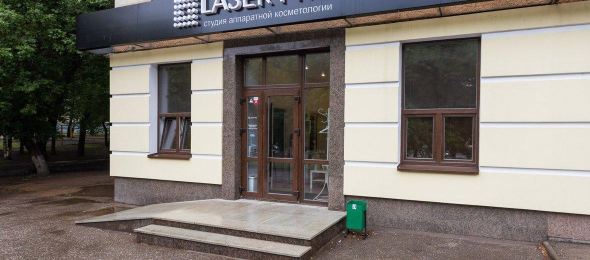 Фотогалерея - Студия лазерной эпиляции и коррекции фигуры LASER PRO