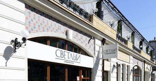 фотография Ресторана & бара Светлый на Садовой-Черногрязской улице