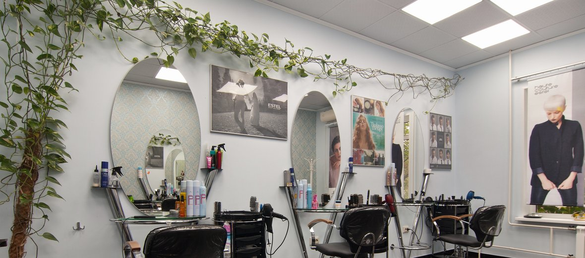 Фотогалерея - Салон-парикмахерская Madalena