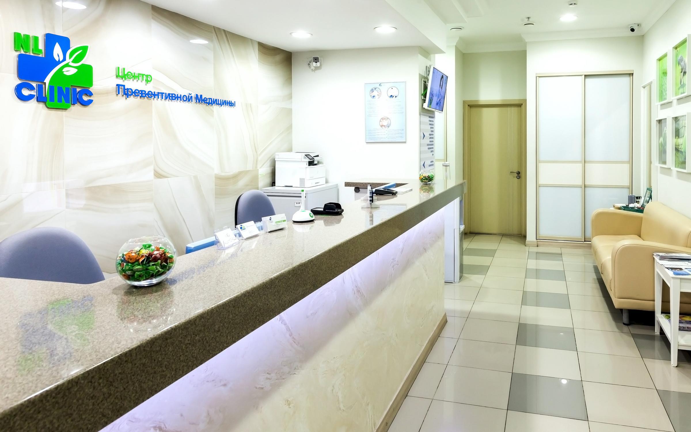 фотография Центра превентивной медицины NL-Clinic на Профсоюзной улице