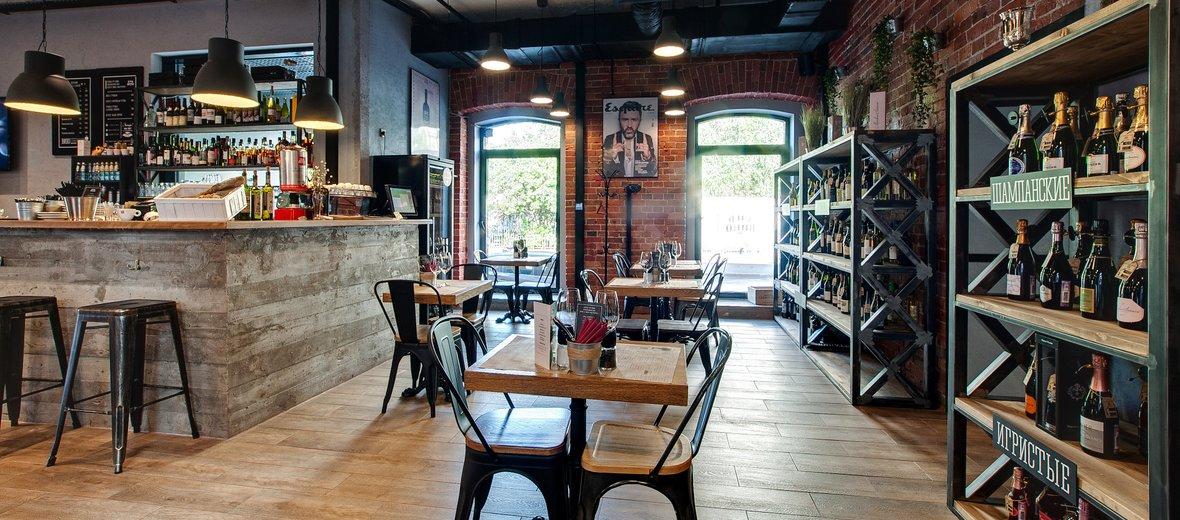Фотогалерея - Винный бар Хлеб и Вино на Вятской улице