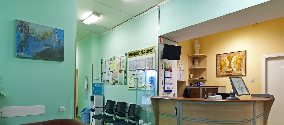 Фотогалерея - Медико-психологическая клиника Семья с плюсом на Дубосековской улице