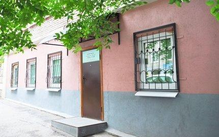 фотография Центра Иммунопрофилактика на Первомайской улице