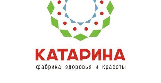 фотография Фабрика здоровья и красоты Катарина в Ленинградском районе