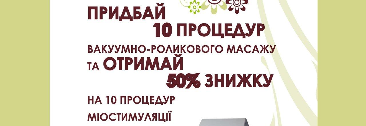 фотография Салона красоты Твоя территория на улице Горького