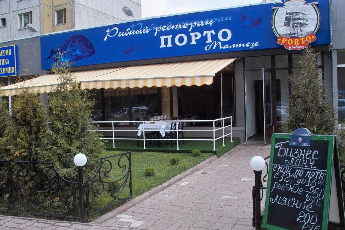 фотография Ресторана Porto Maltese на Большой Спасской улице