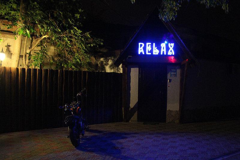 фотография Сауны Relax в Энгельсе