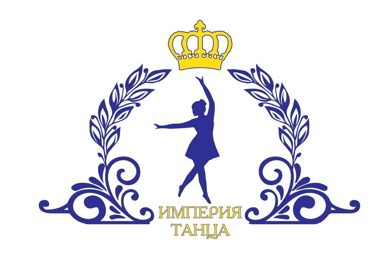 фотография Школы танцев Империя танца на Ломжинской улице, 18а
