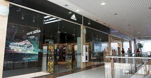 3fc43ac89dc6 Магазин спортивной одежды и обуви Adidas в ТЦ Фантастика - отзывы, фото,  каталог товаров, цены, телефон, адрес и как добраться - Одежда и обувь -  Нижний ...