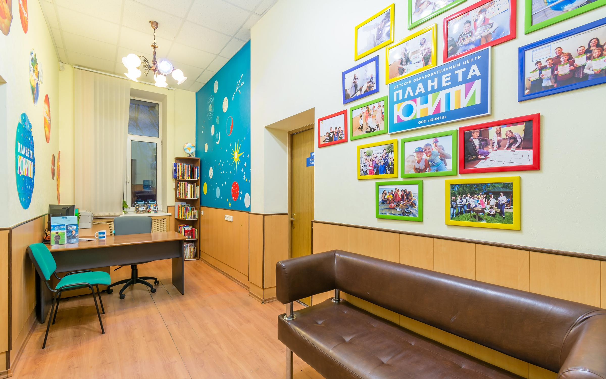 фотография Детского образовательного центра Планета ЮНИТИ в Свиблово