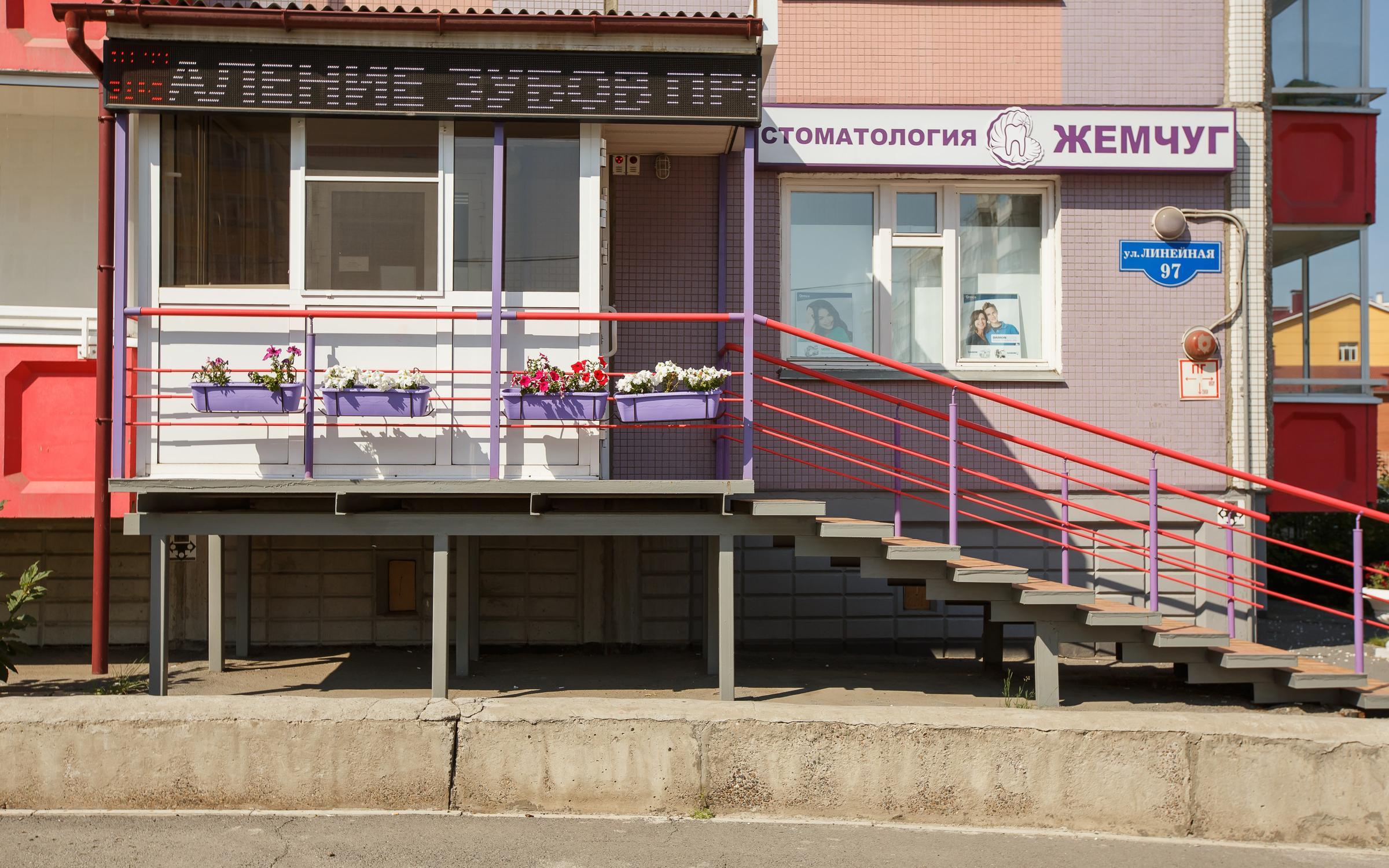 фотография Стоматологии Жемчуг на Линейной улице