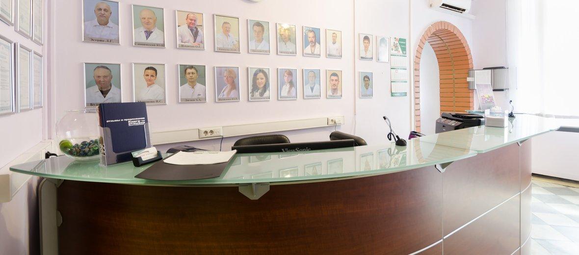 Фотогалерея - Московская глазная клиника в Семёновском переулке