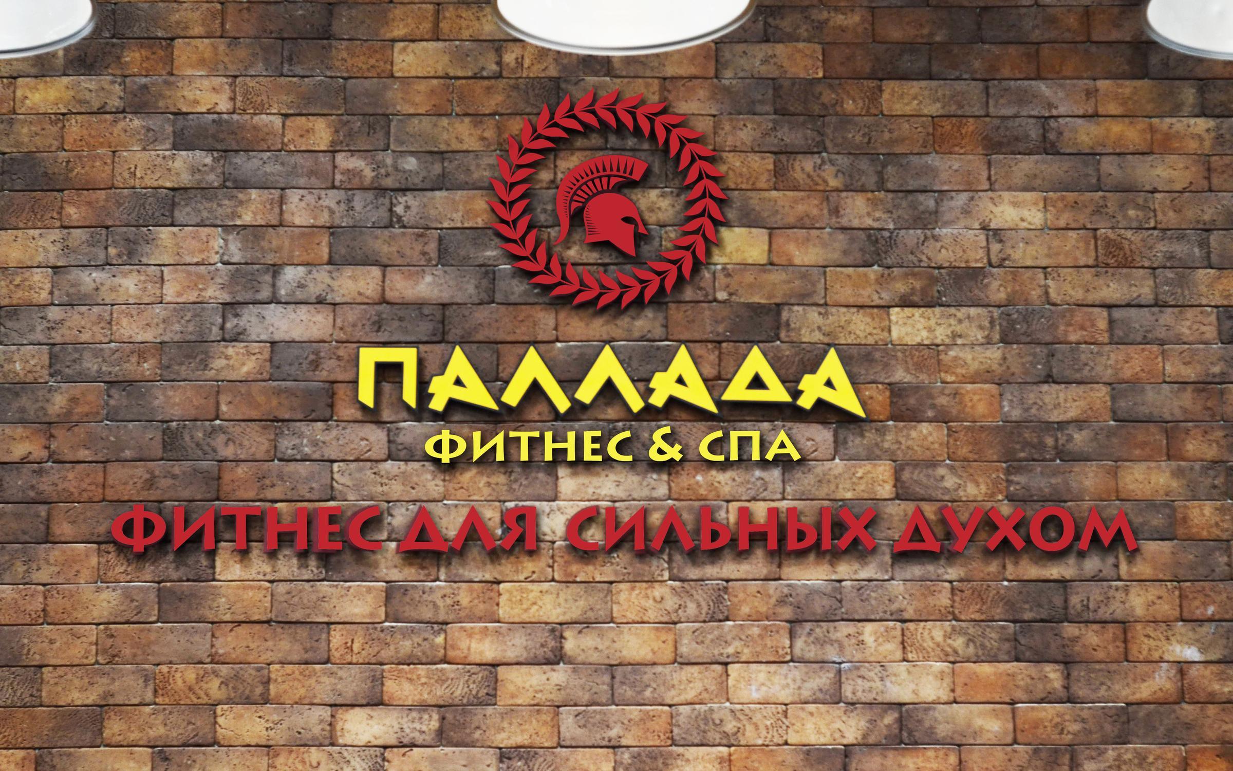 фотография Фитнес-клуба ПАЛЛАДА на метро Октябрьское поле