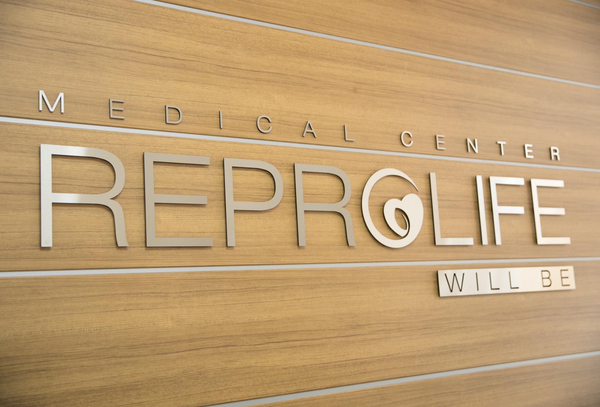 фотография Медицинского центра лечения бесплодия Reprolife на метро Левобережная, Осокорки