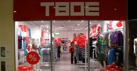 Магазин одежды Твое в ТЦ Звездочка - отзывы 8a0aa885465fd