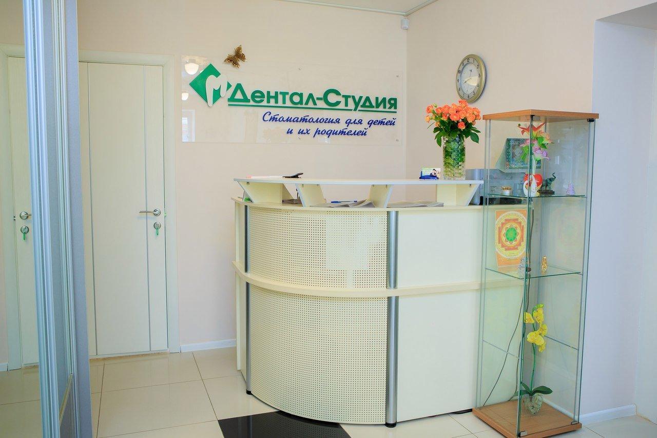 фотография Стоматологии Дентал-Студия на улице Винокурова в Новочебоксарске