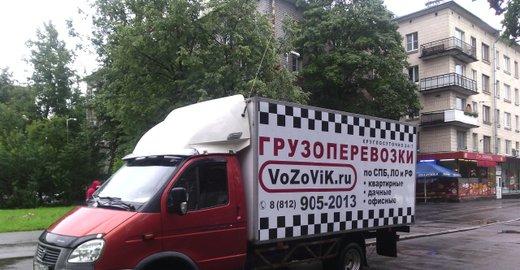 Грузчики спб, частные объявления частные массажистки москвы частные объявления