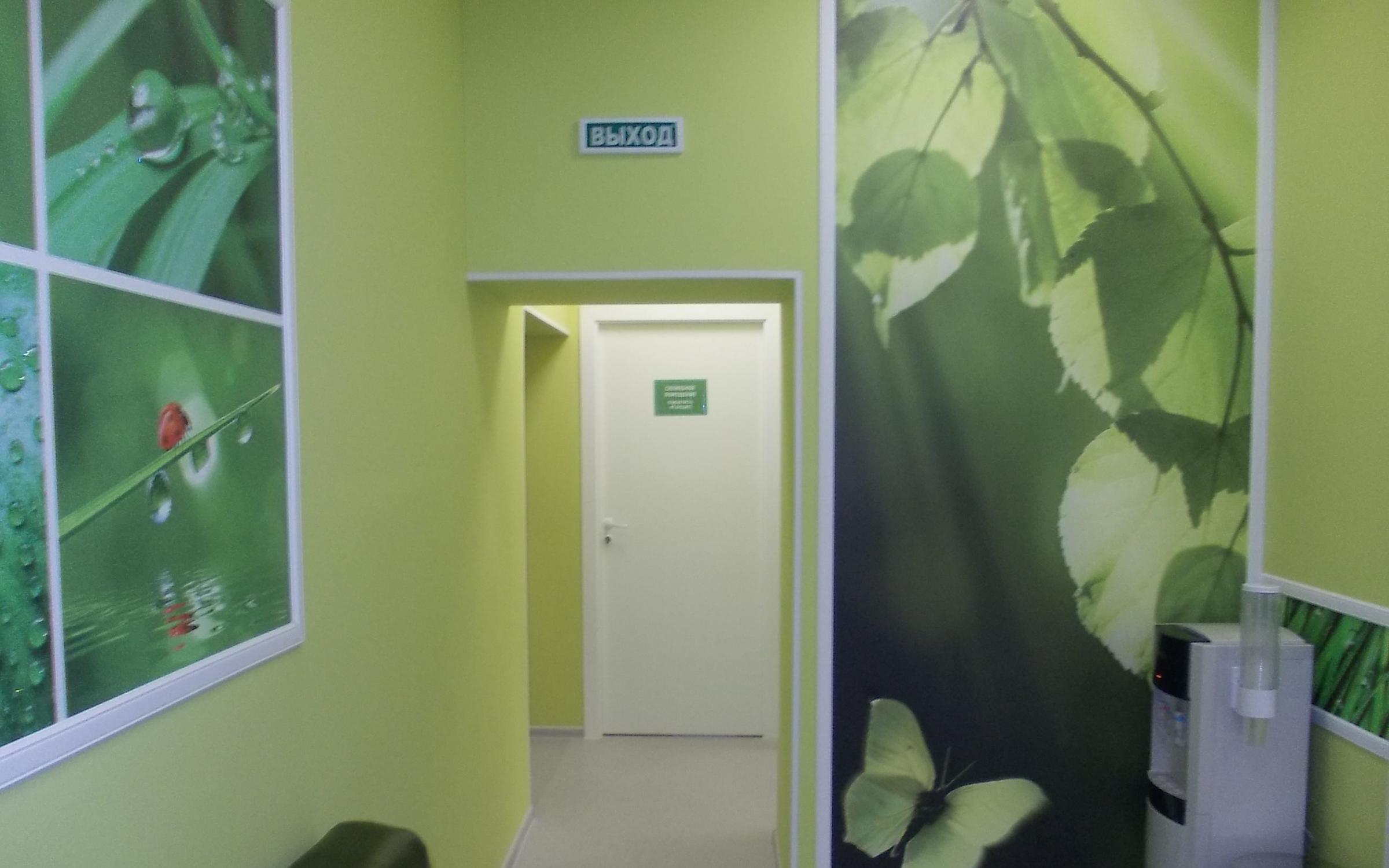 фотография Медицинского центра XXI век на проспекте КИМа