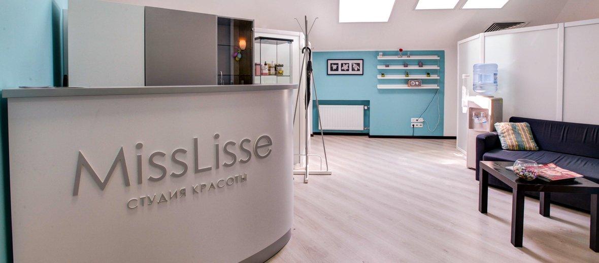 Фотогалерея - Студия эпиляции MissLisse