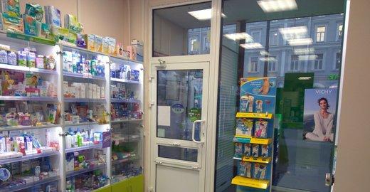 фотография Аптеки Органик Нева на метро Площадь Восстания