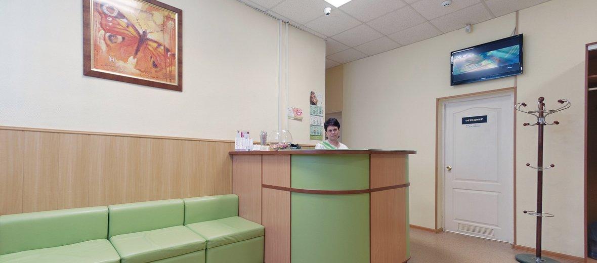Фотогалерея - Стоматологическая клиника Ваша стоматология