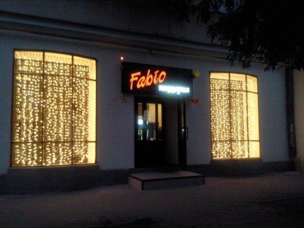 фотография Пиццерии Фабио на Молодогвардейской улице
