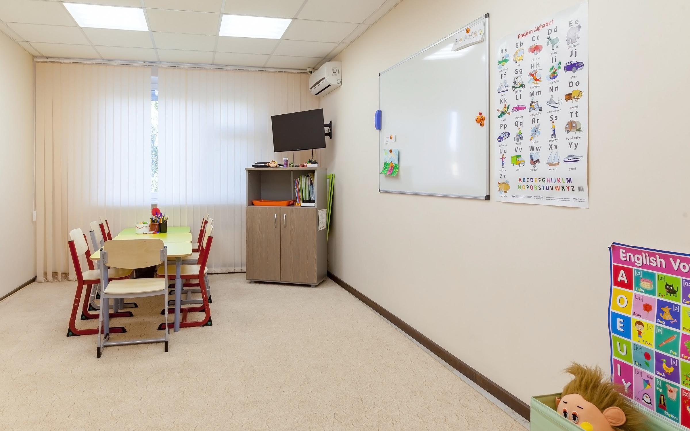 фотография Образовательного центра иностранных языков Family Club в Ново-Переделкино