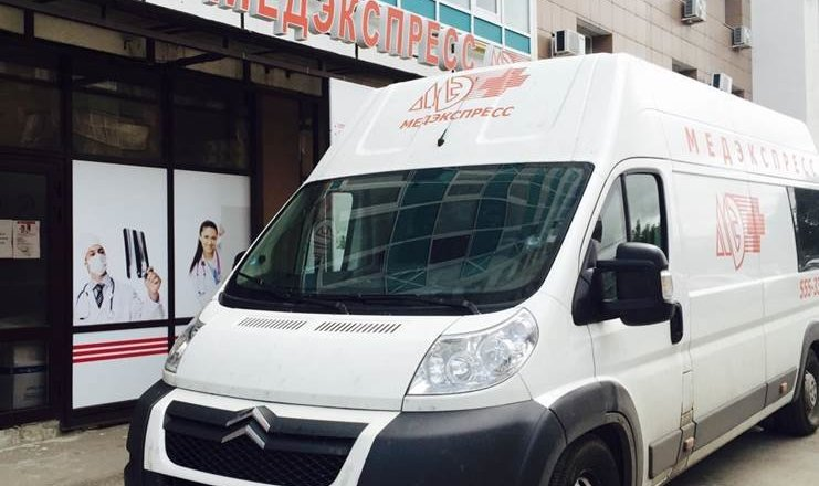 фотография Медицинского центра Медэкспресс на улице Профессора Никулина
