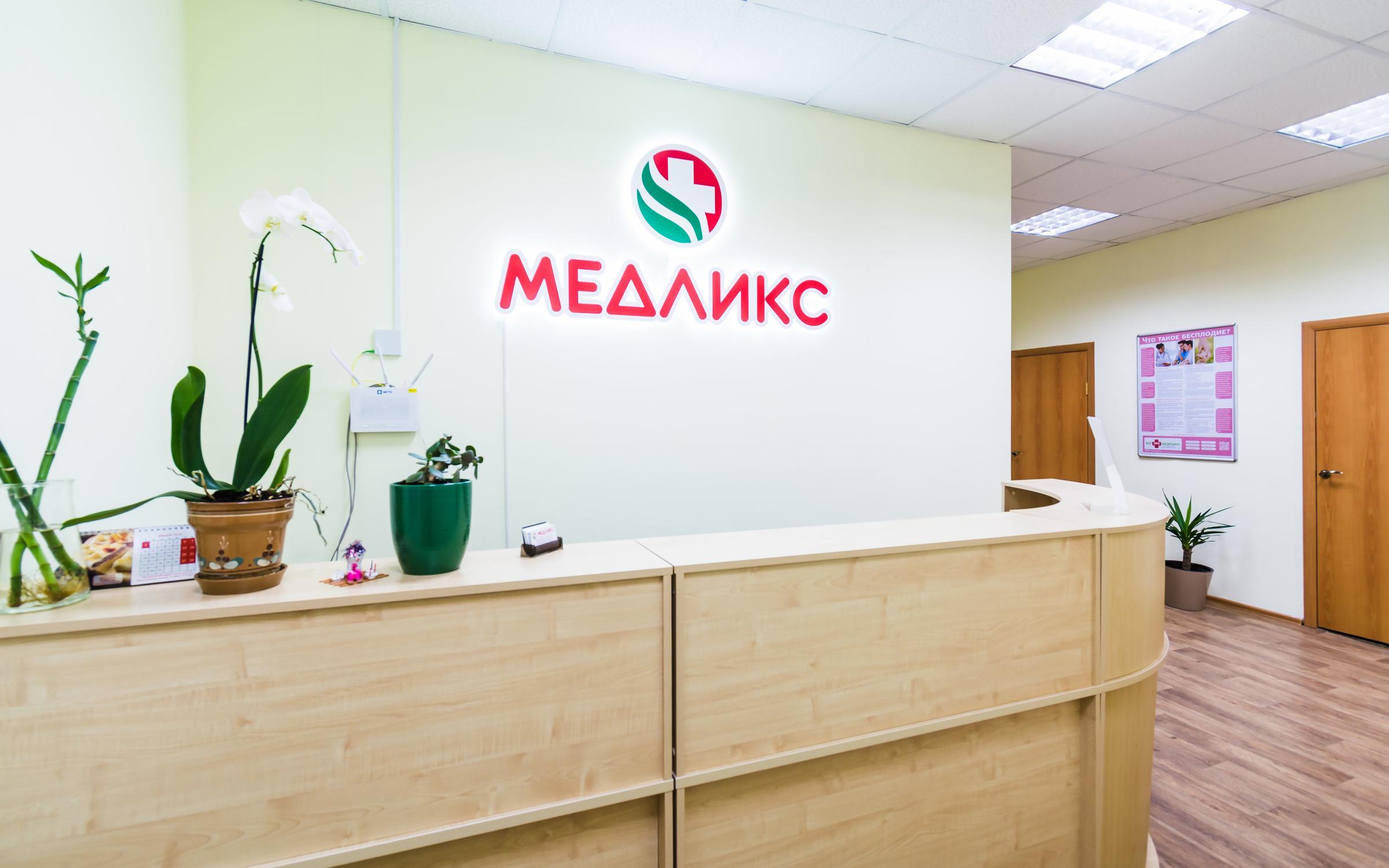 фотография Клиники косметологии и лазерной эпиляции SkinLaser на метро Комсомольская