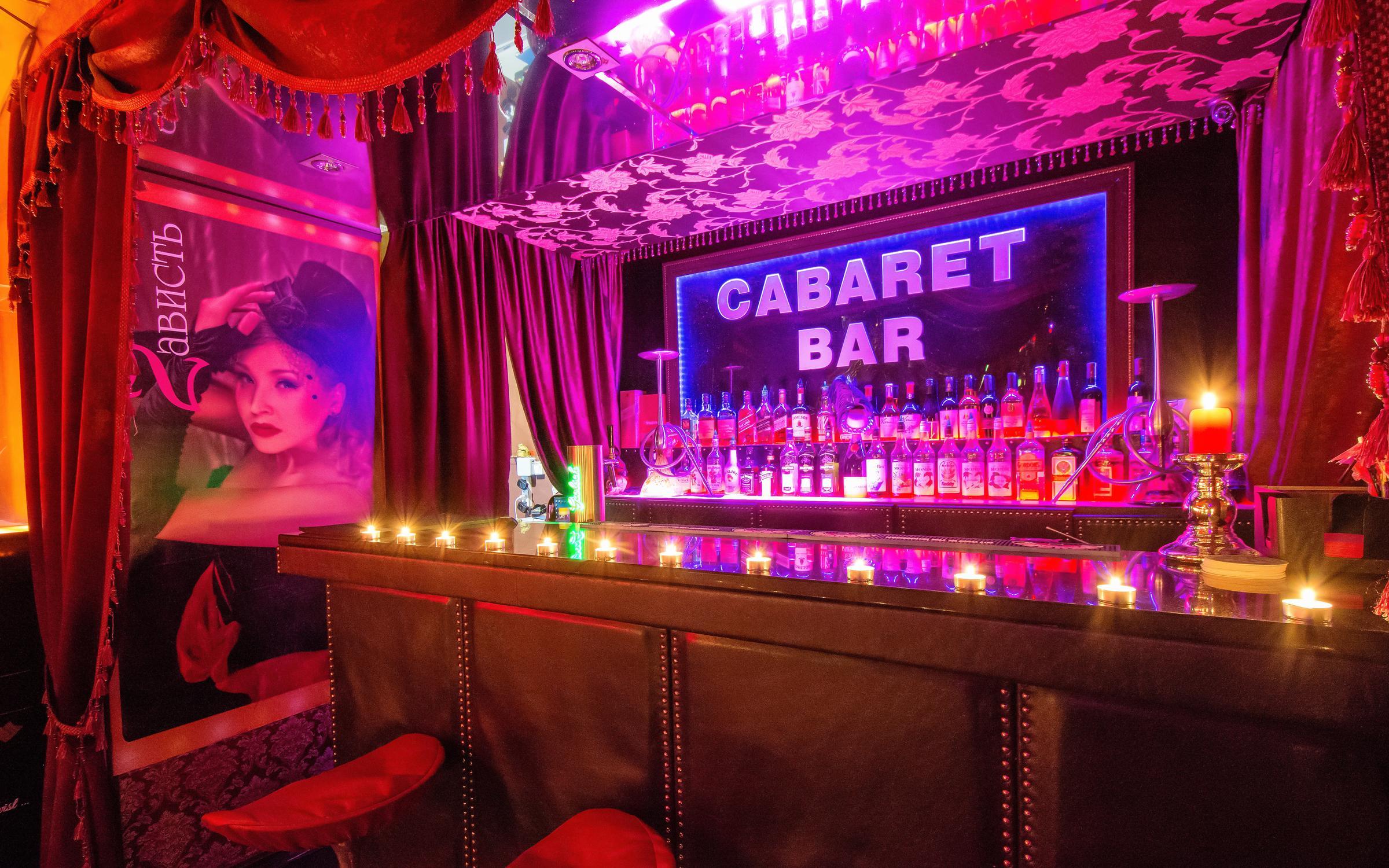фотография Стриптиз клуб Зависть CABARET BAR в Центральном районе