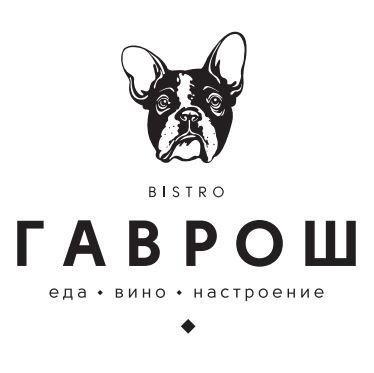 фотография Бистро Гаврош на Пушкинской улице