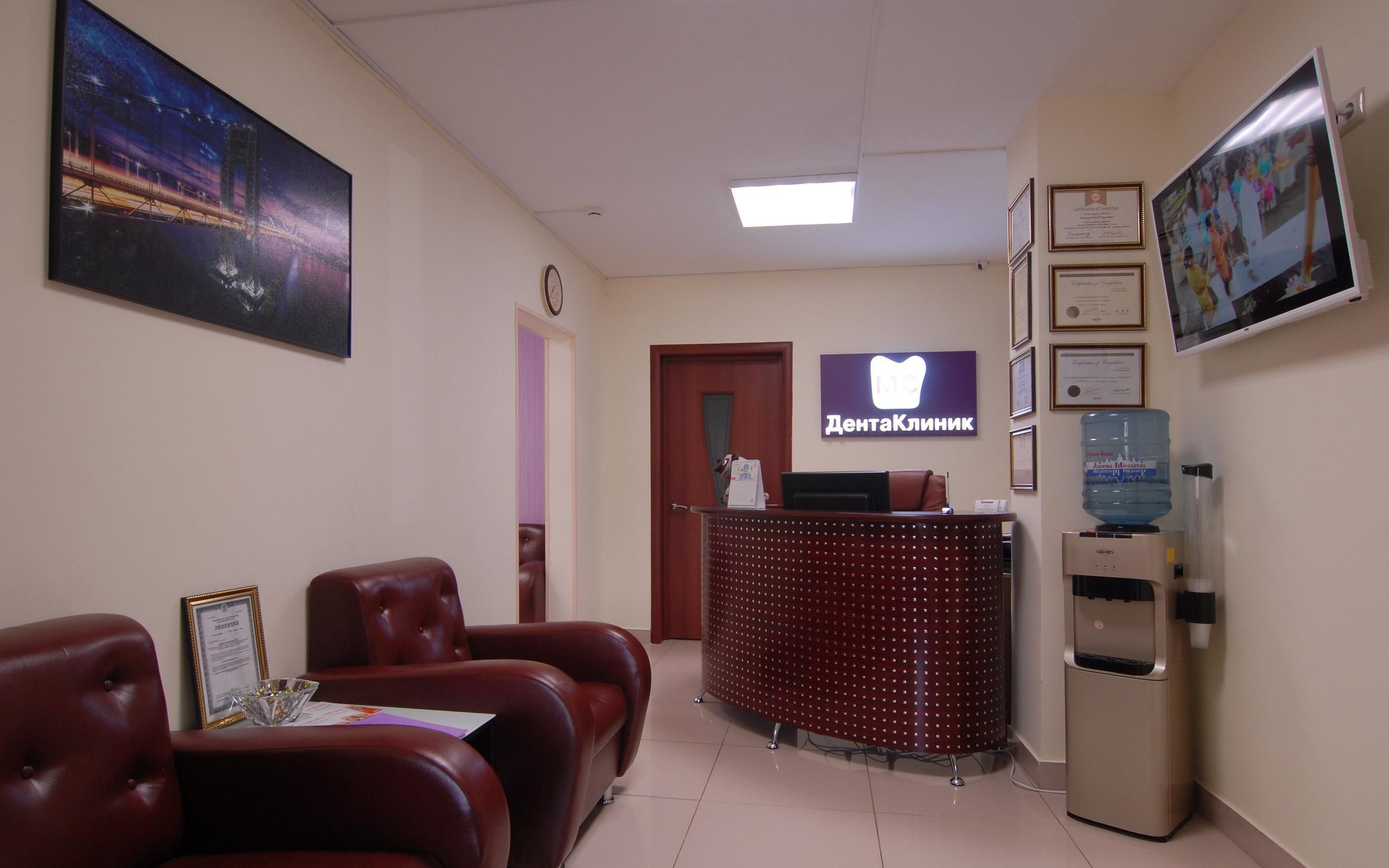фотография Стоматологии МС-ДентаКлиник в Долгопрудном