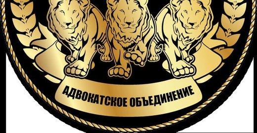 фотография Днепропетровская областная федерация Айкидо Есинкай на улице Московской