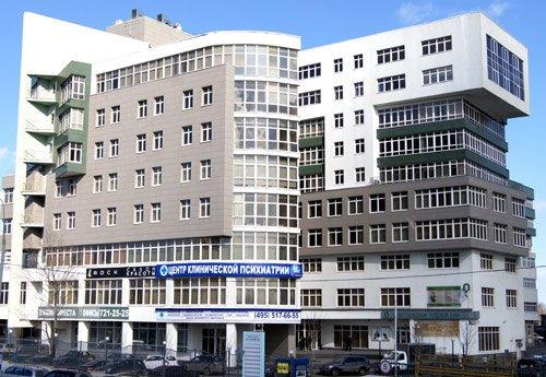 фотография Научно-диагностического центра клинической психиатрии АО на Алтуфьевском шоссе