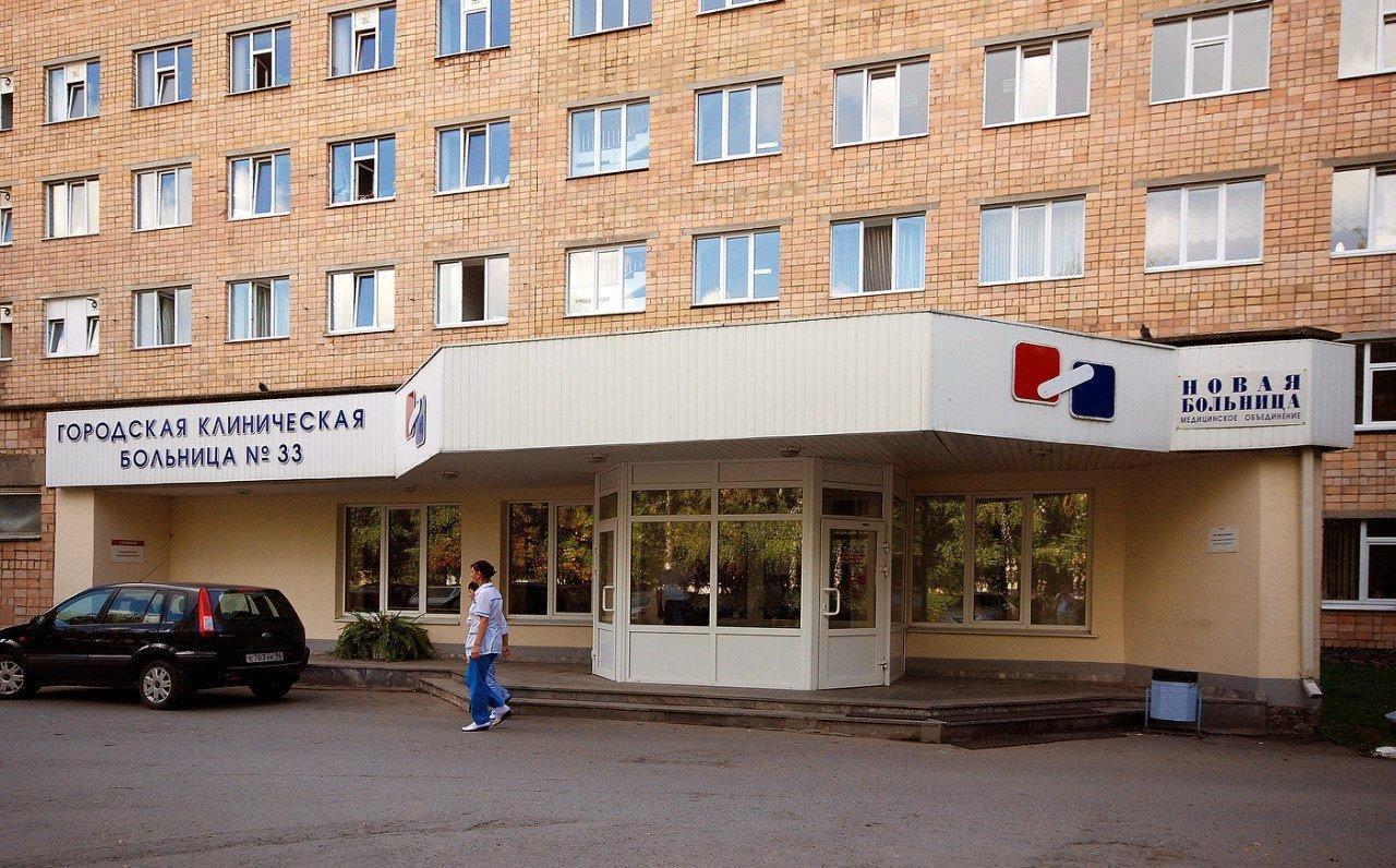фотография Медицинского объединения Новая больница на Заводской улице